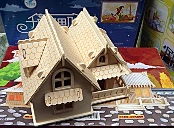 Make a house kit top best Xmas present or gift
